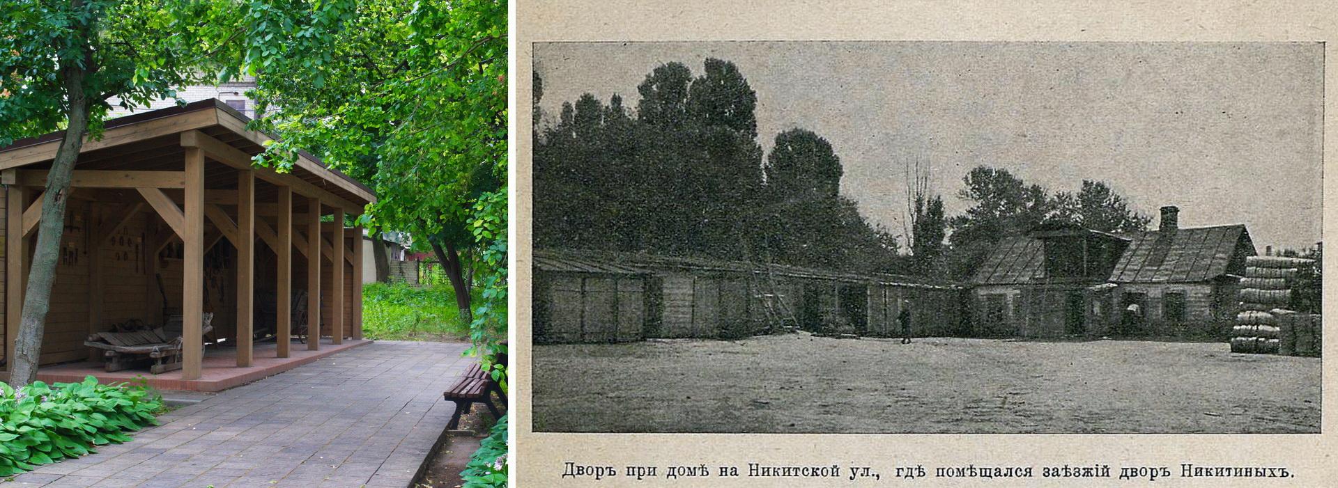 Дом Никитин-Постоялый двор