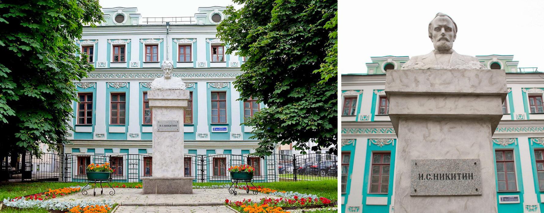 Здание мещанской управы-Памятник