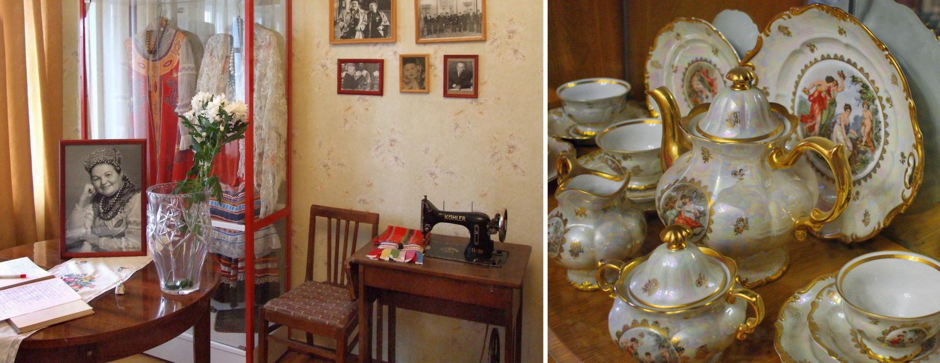 Музей Мордасовой Экспозиция