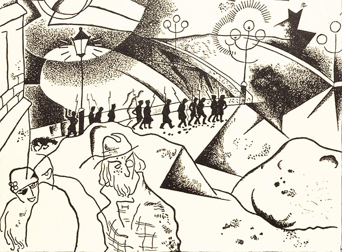 Ю. Анненков. Иллюстрация к поэме А. Блока Двенадцать. 1918