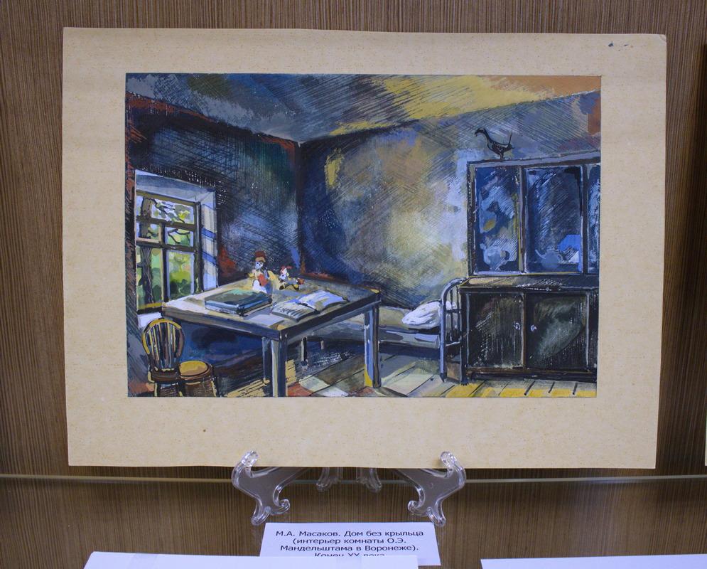 Выставка Мандельштама008
