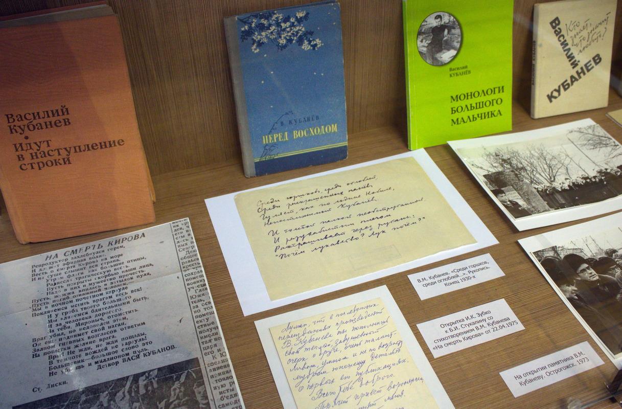 Выставка Поэтические строки войны007