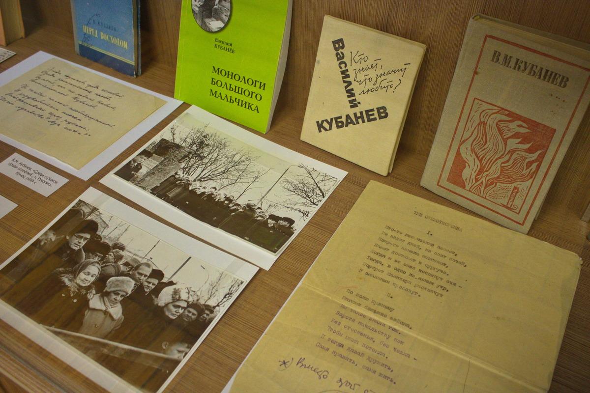 Выставка Поэтические строки войны008