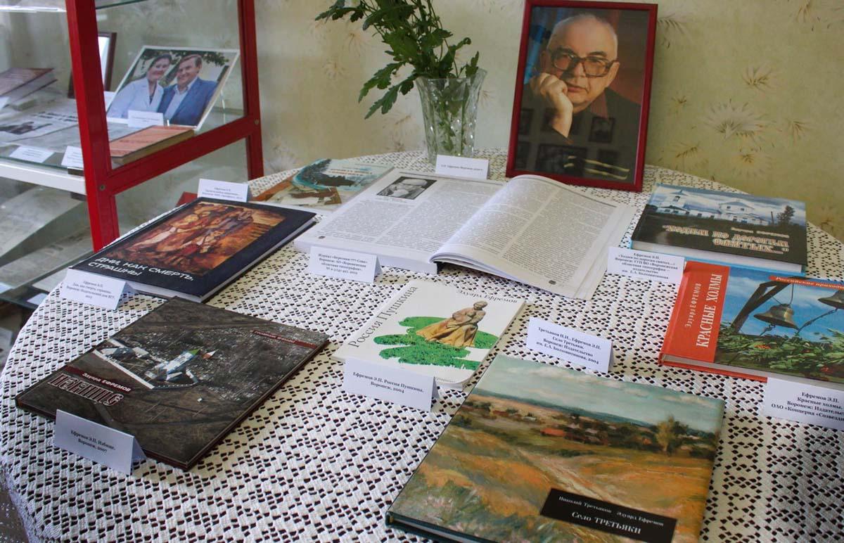 Выставка памяти Ефремова002