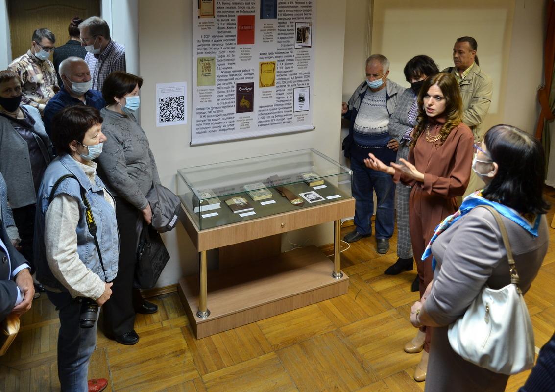 Выставка «Литературное окружение Ивана Бунина в эмиграции»002
