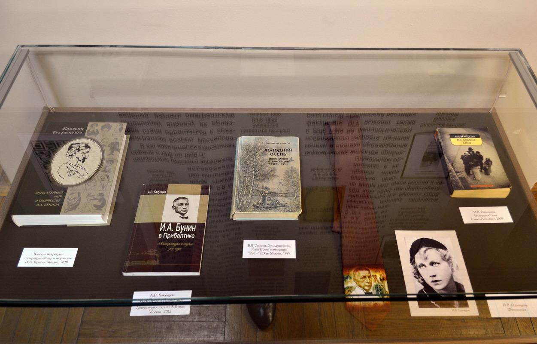 Выставка «Литературное окружение Ивана Бунина в эмиграции»005