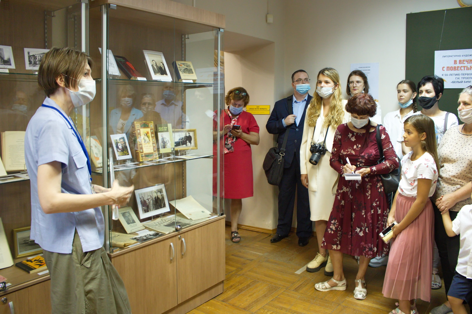Выставка Троепольского007