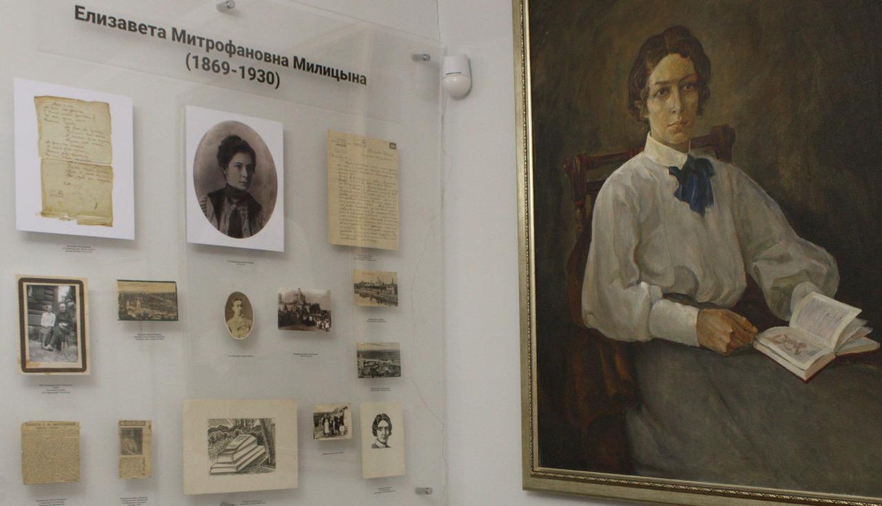 Выставка Воронежская старина01