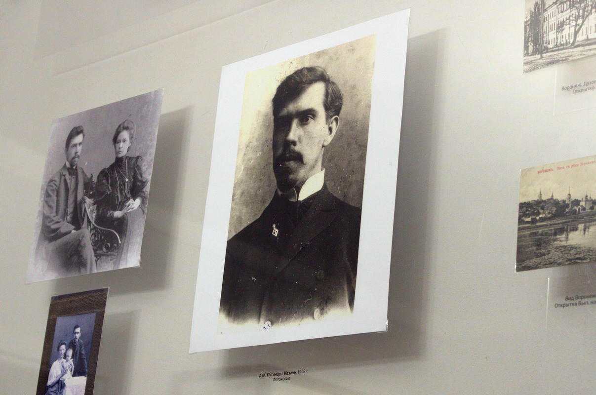 Выставка Воронежская старина02