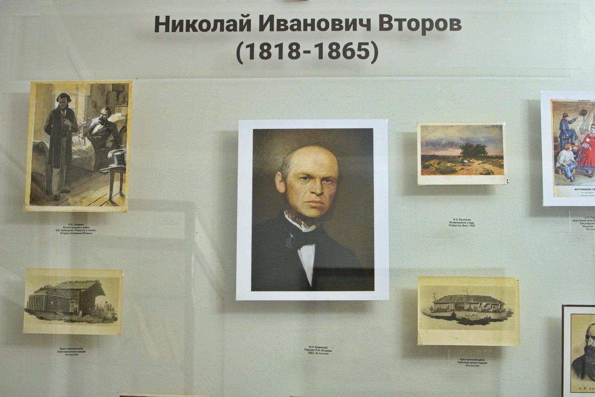 Выставка Воронежская старина05